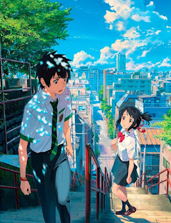 Kimi no Na wa | Your Name (君の名は。)