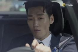 Sinopsis Lookout Episode 17