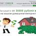 [Мошенники] Платформа MONEY CHECK — Отзывы!