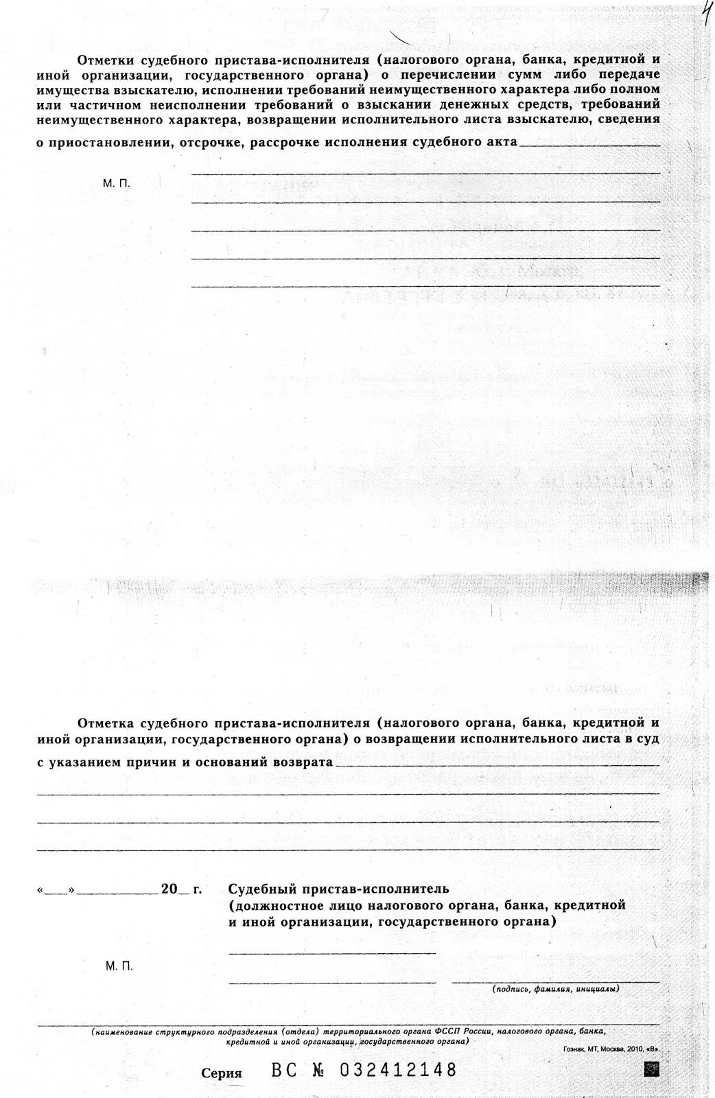 В Москве рассмотрят апелляцию банка Югра о законности отзыва лицензии