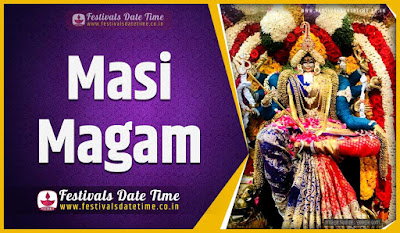 2020 Masi Magam Date and Time, 2020 Masi Magam Festival Schedule and Calendar