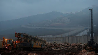 The Israeli army says it has destroyed another cross-border tunnel, which it claims was built by the Lebanese armed group Hezbollah.