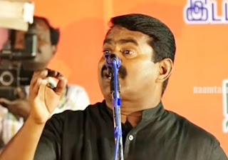 Seeman Speech 26-02-2017 Kothamangalam
