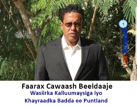 """Dhagayso: Wasiir faarax Cawaash"""" Heerkii Jariifka xeebaha Puntland aad buu hoos ugu dhacay"""""""