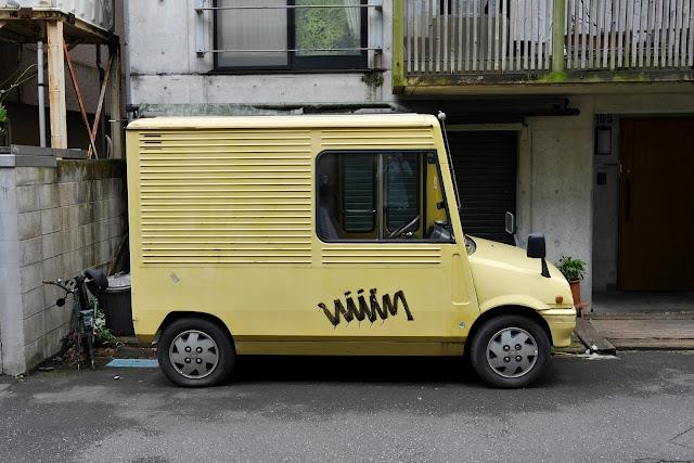 yellow van in tokyo
