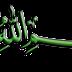 Kumpulan Caligrafi Islami