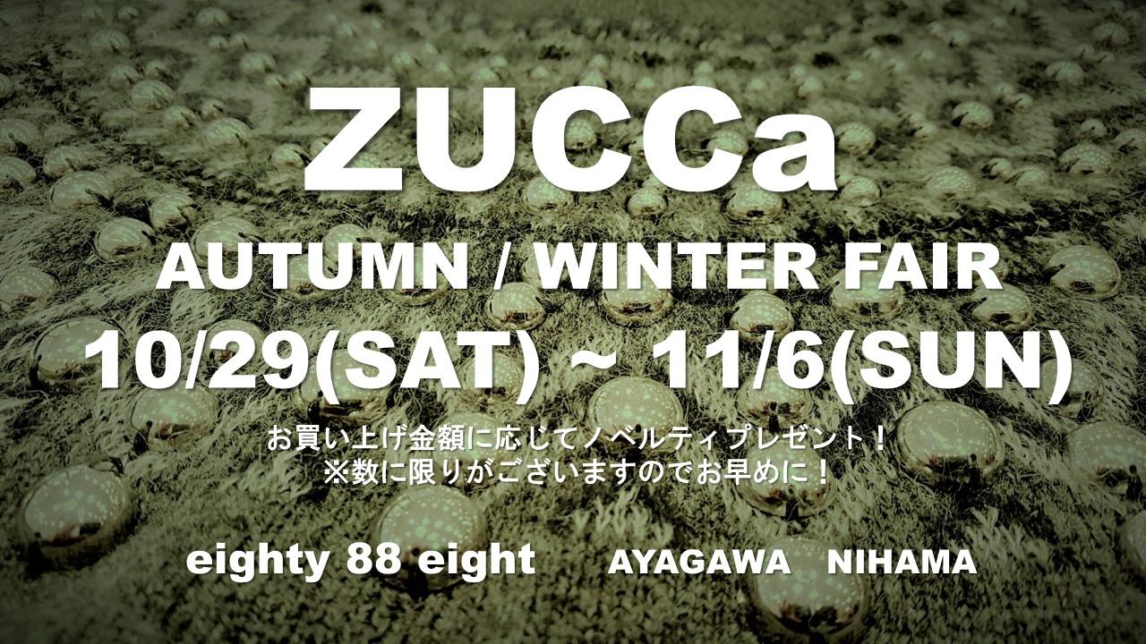 ZUCCa /AUTUMN/WINTER FAIR eighty88eightエイティエイト