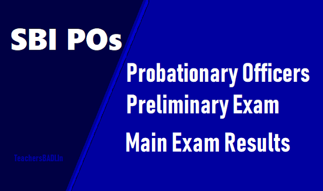 sbi pos prelims results 2018 ( probationary officers preliminary examination results),sbi po resultts,sbi po prelims results,sbi po main exam dates,sbi po mains results,sbi po interview dates