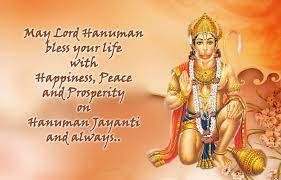 happy hanuman Jayanti 2016