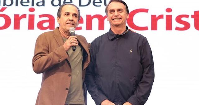 "Assista ao vídeo!!!""Deus capacita os escolhidos"": Jair Bolsonaro durante culto na ADVEC"