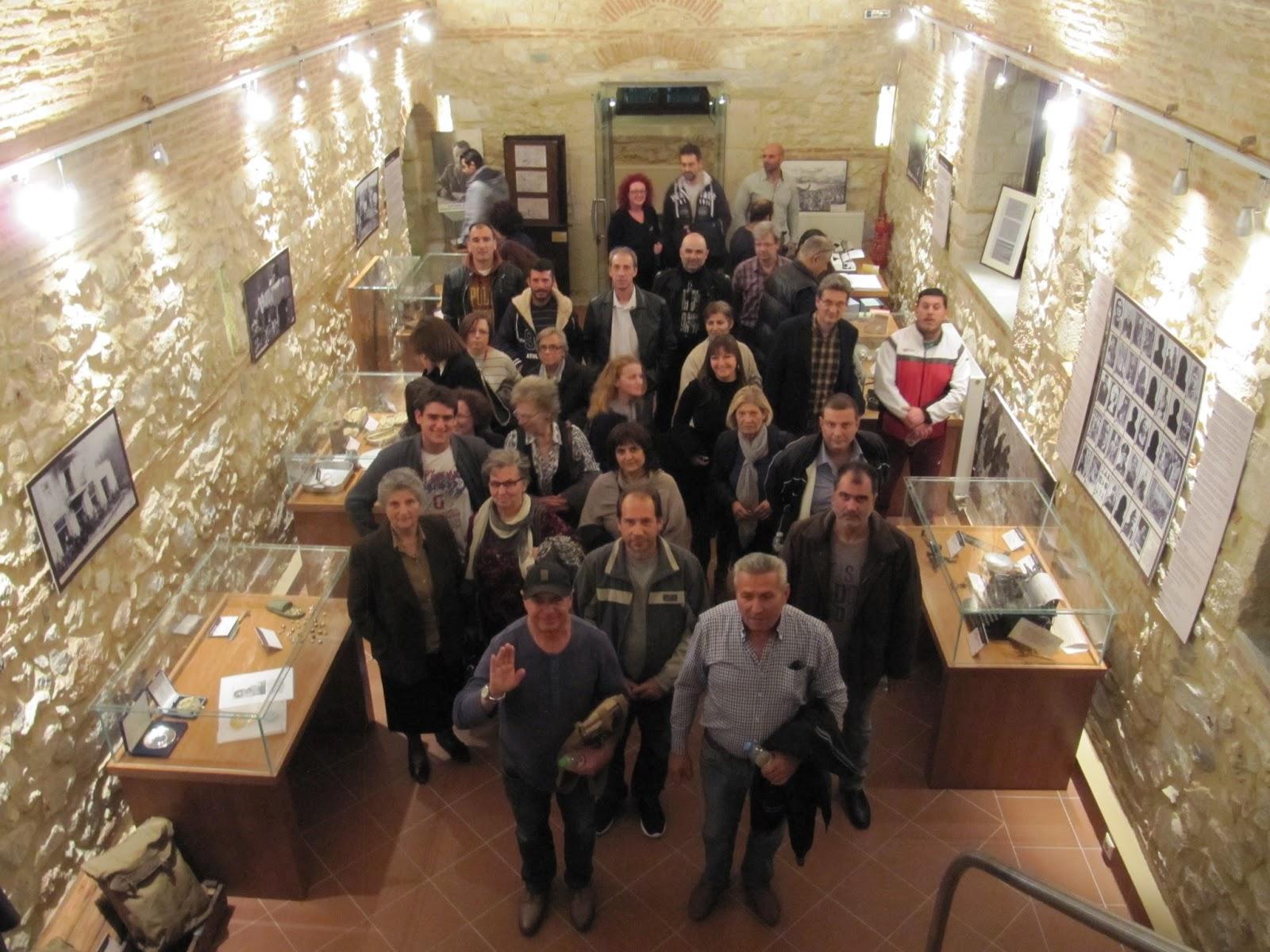 Επίσκεψη του 1ου Σχολείου Δεύτερης Ευκαιρίας Λάρισας στο Μουσείο Εθνικής Αντίστασης Λάρισας