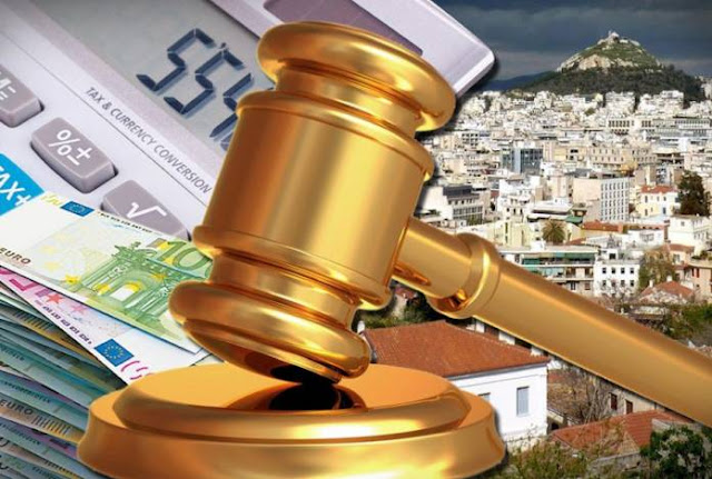 Συνεχίζεται η αποχή των Συμβολαιογράφων στην Πελοπόννησο