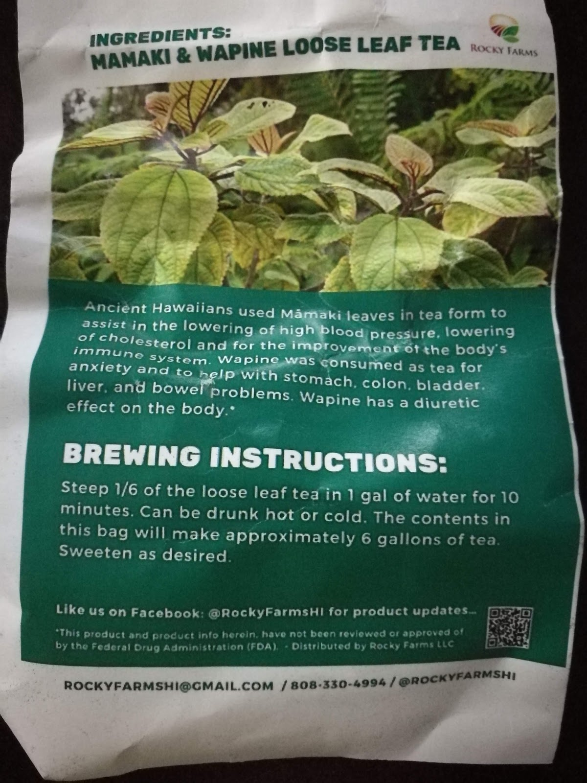 Tea in the ancient world: Hawaiian tisane blend: Mamaki and Wapine herbs