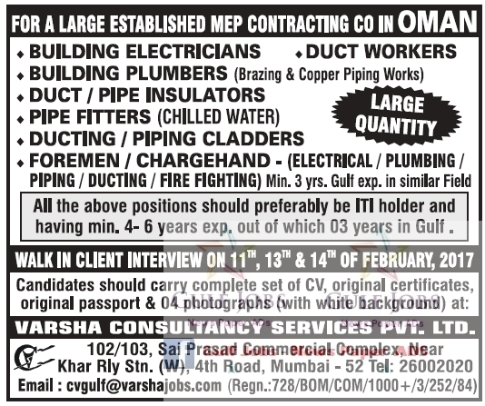 Large MEP contracting co Jobs for Oman - Gulf Jobs for Malayalees
