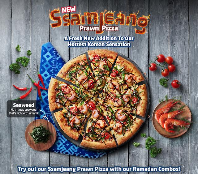 samyang pizza