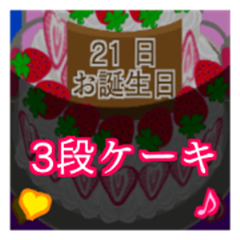Let's give you a cake and a bouquet! #08
