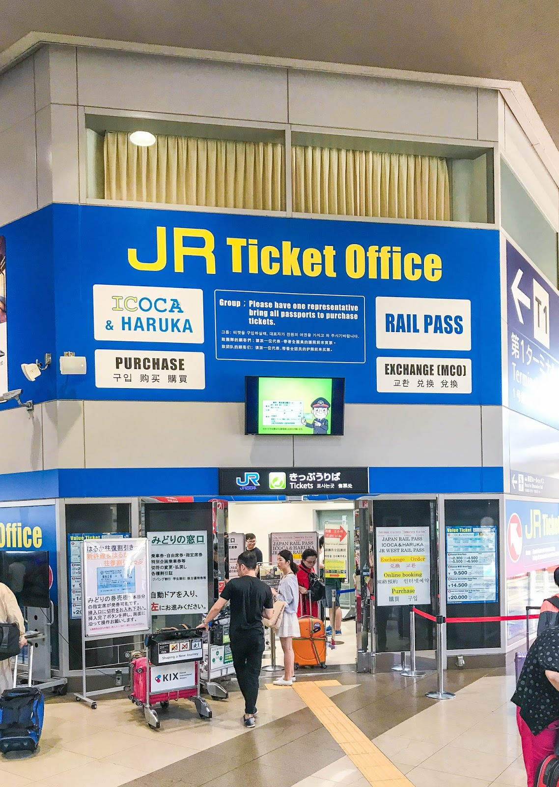 JR Ticket Office Osaka airport