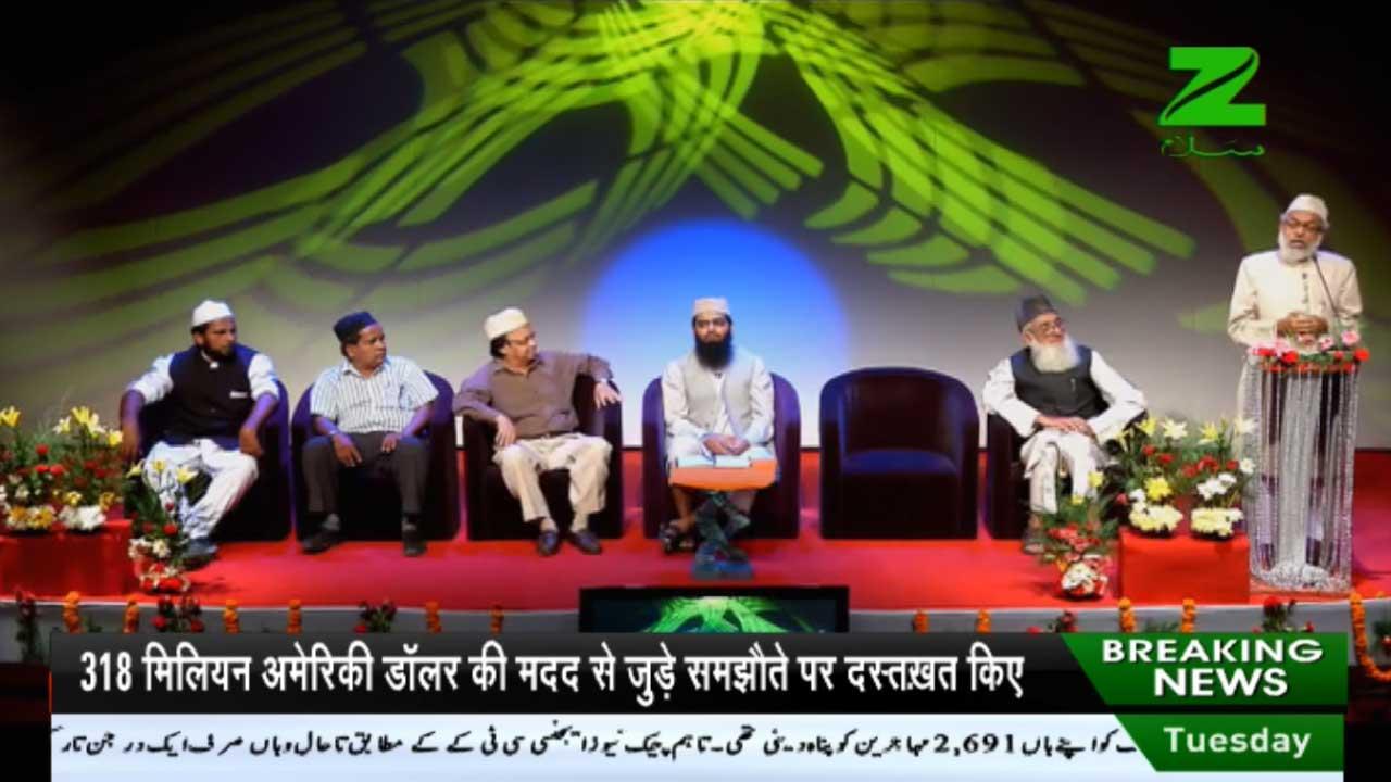 Frekuensi siaran Zee Salaam di satelit Intelsat 20 Terbaru
