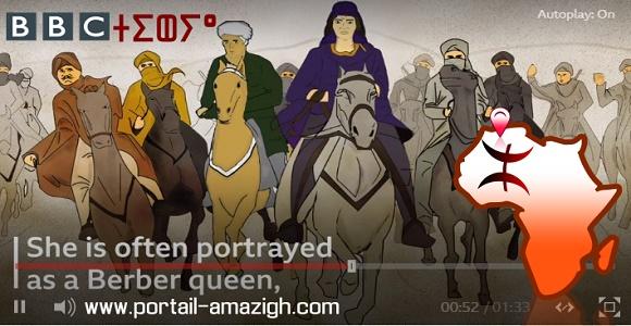 الملكة الأمازيغية تيهيا  amazigh queen tihya