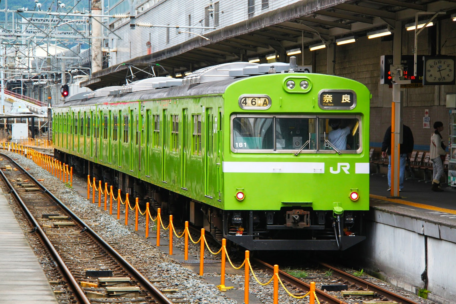 Easy Ways of Funding Asia green train nara