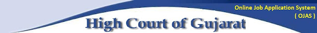 Gujarat High Court LIBRARIAN  Recruitment 2013