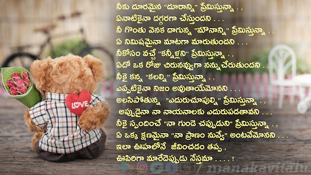 Love Promise Quotes images download