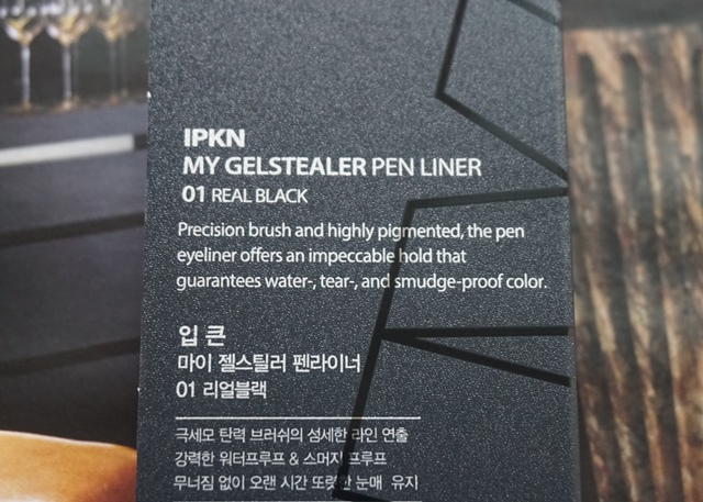 My IPKN GelStealer Pen Liner - Real Black (#01)