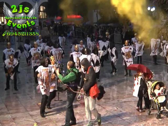 ΣΥΡΙΑΝΟ ΚΑΡΝΑΒΑΛΙ HOLI POWDER ΠΟΛΥΧΡΩΜΗ ΠΟΥΔΡΑ ΕΙΔΙΚΑ ΕΦΕ SYROS2JS EVENTS