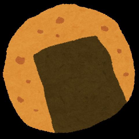 ひらがな ひらがな な : お煎餅のイラスト | かわいい ...