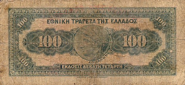 https://3.bp.blogspot.com/-fl0UzHQhhS4/UJjvjXKg8sI/AAAAAAAAKjQ/h_RImRHC1V0/s640/GreeceP98-100Drachmai-ca1928%28od1927%29_b.jpg