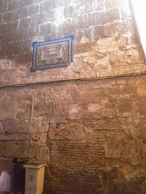 Alminar Calle Córdoba Sevilla