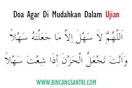 Doa Agar Dimudahkan Ujian