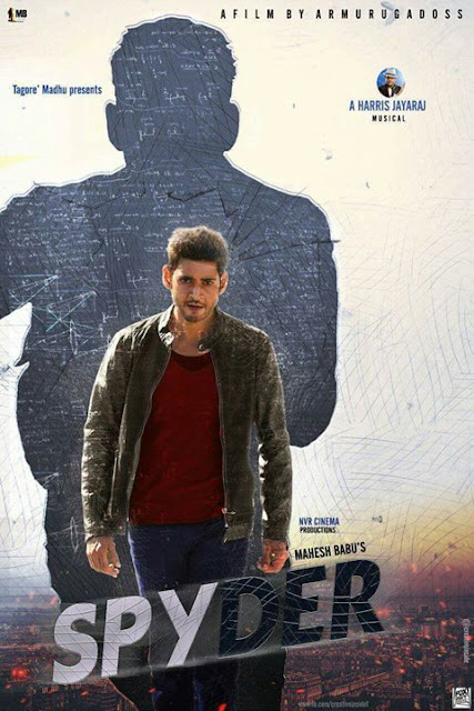 Fan made poster of Mahesh 23