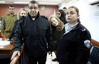 Ahad Tamimi
