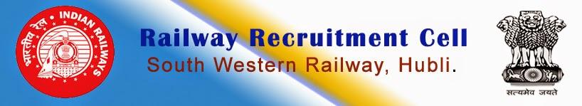 RRC Hubli Recruitment