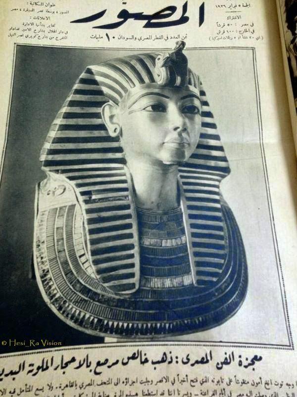 Egyptian Chronicles: Save King Tut's beard