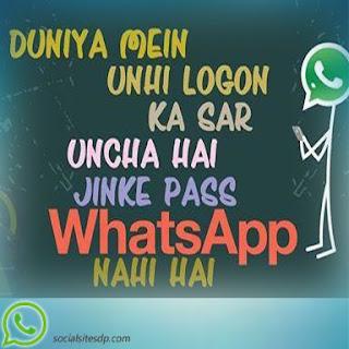 Whatsapp dp latest pics
