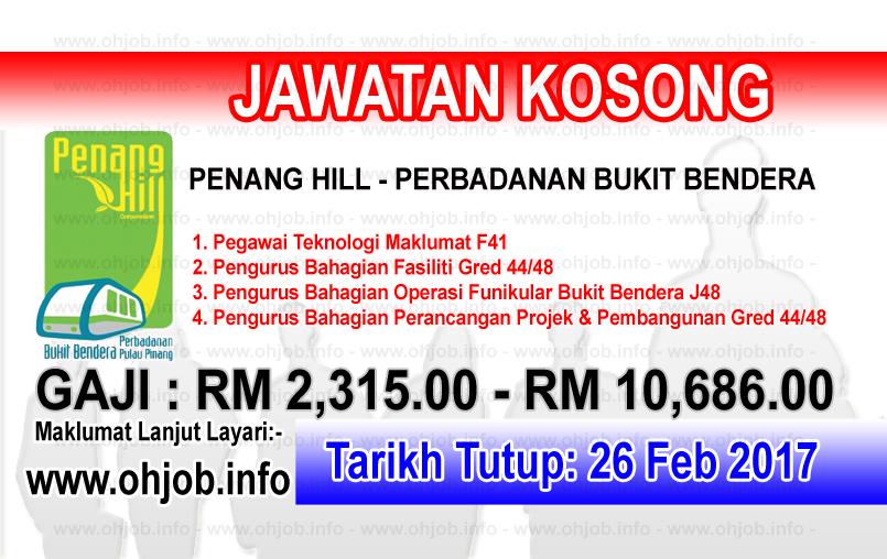 Jawatan Kerja Kosong Penang Hill - Perbadanan Bukit Bendera logo www.ohjob.info februari 2017