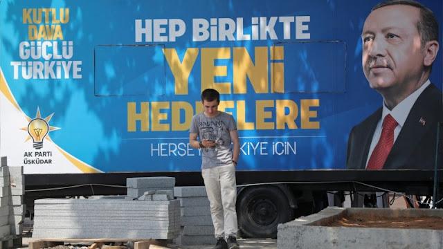 """Η Ελλάδα είναι το """"ατού"""" του Ερντογάν στο δρόμο προς τις κάλπες"""