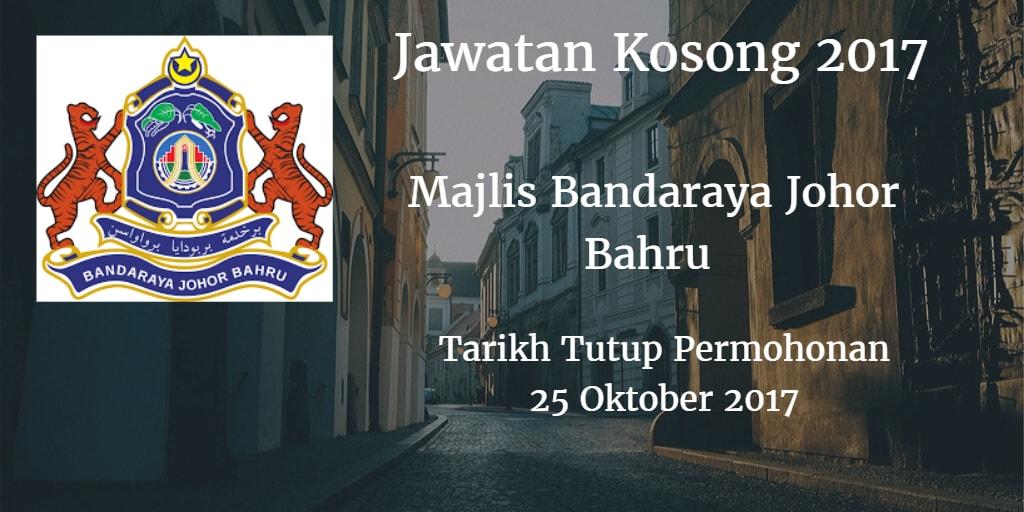 Majlis Bandaraya Johor Bahru Jawatan Kosong MBJB 25 Oktober 2017