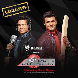 Cricketwali Beat - Sachin Tendulkar, Sonu Nigam (2017)