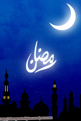 Free Iphone Islamic Wallpapers July 2012