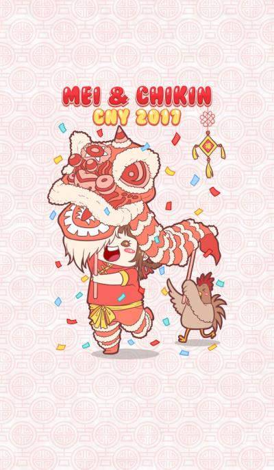 Mei & Chikin : CNY 2017