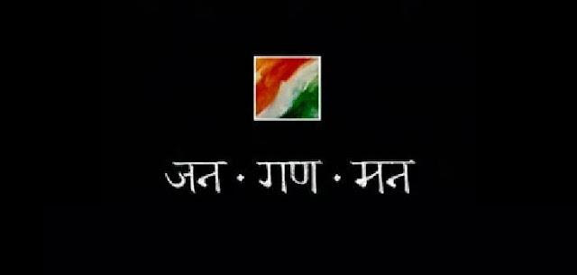 Jan Gan Man Chords Tabs - National Anthem of INDIA