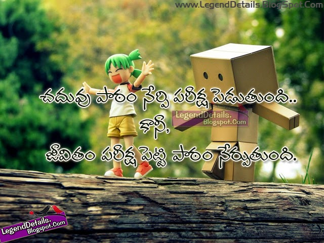 Telugu Famous Quotes About Education And Life Legendary Quotes