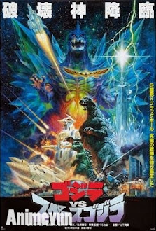 Gojira VS Supesugojira -  2014 Poster