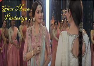 Ghar More Pardesiya Song Lyrics