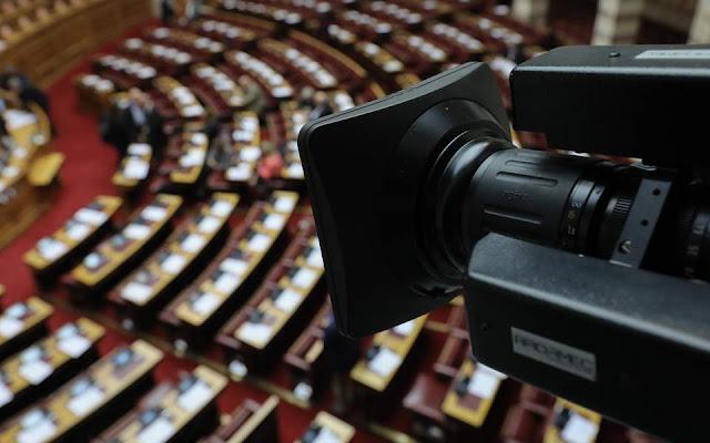 Οι κινητοποιήσεις των μαθητών για την υπεράσπιση της Μακεδονίας και η ανηθικότητα-ανεντιμότητα των κομμάτων