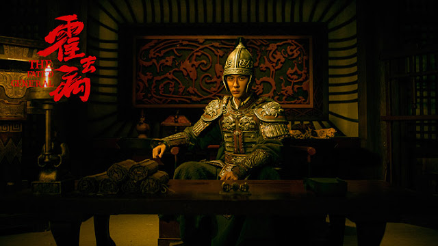 The Fated General Alan Yu Menglong