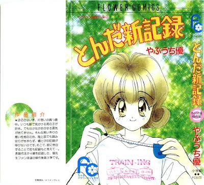 やぶうち優傑作集 01-03 [Ojou-sama ni wa Kanawanai 01-03] rar free download updated daily